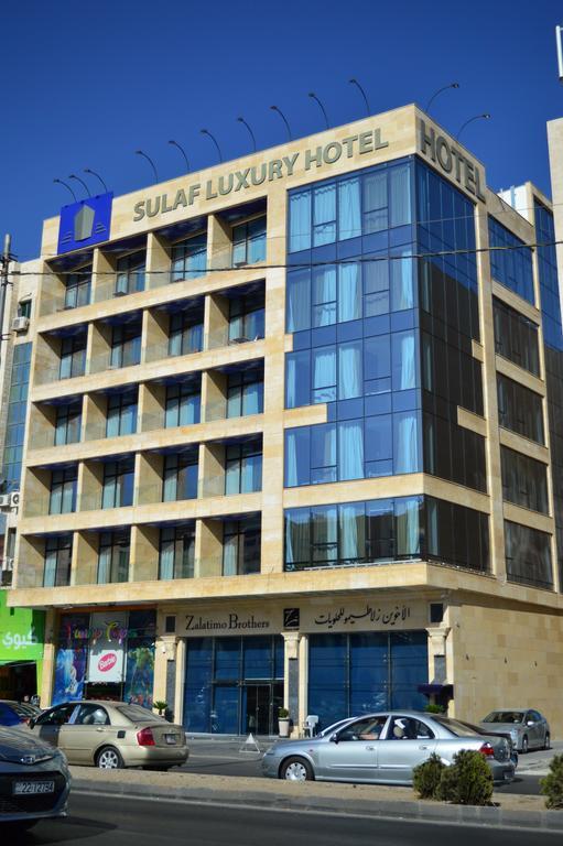 Sulaf Luxury Hotel-1 of 45 photos