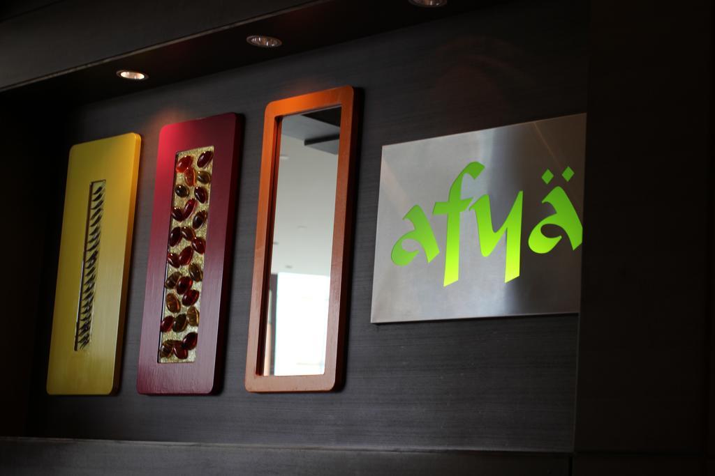 فندق تريدرز قرية البري أبوظبي، باي شانغريلا-32 من 32 الصور