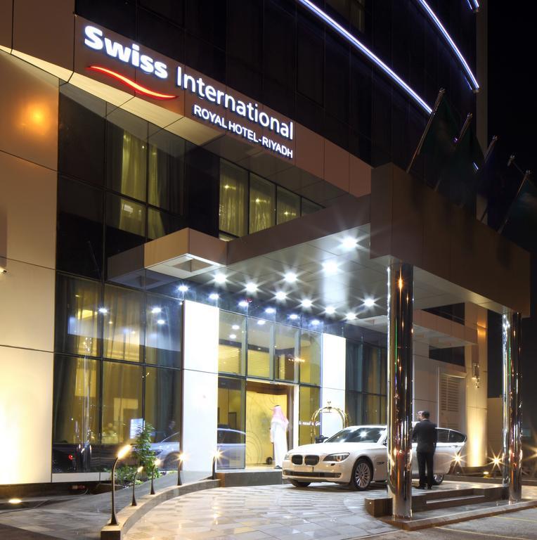فندق سويس انترناشيونال رويال الرياض-3 من 46 الصور