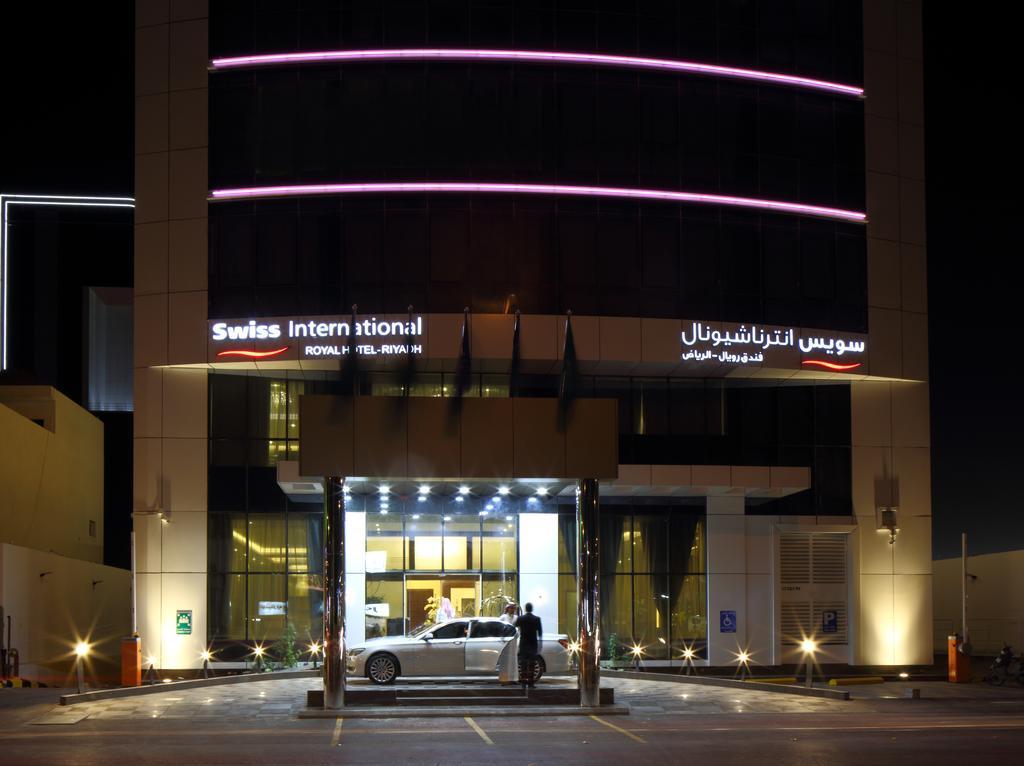 فندق سويس انترناشيونال رويال الرياض-23 من 46 الصور