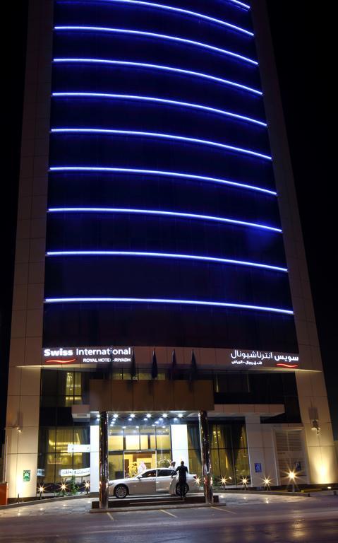فندق سويس انترناشيونال رويال الرياض-1 من 46 الصور