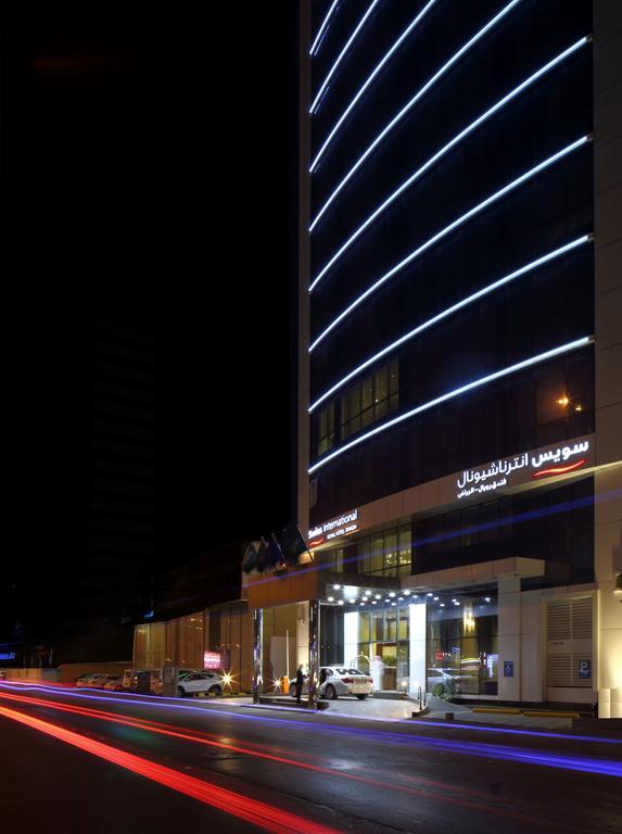 فندق سويس انترناشيونال رويال الرياض-2 من 46 الصور