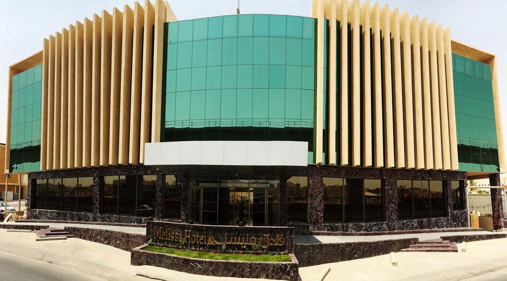فندق ميليسا الرياض-3 من 25 الصور