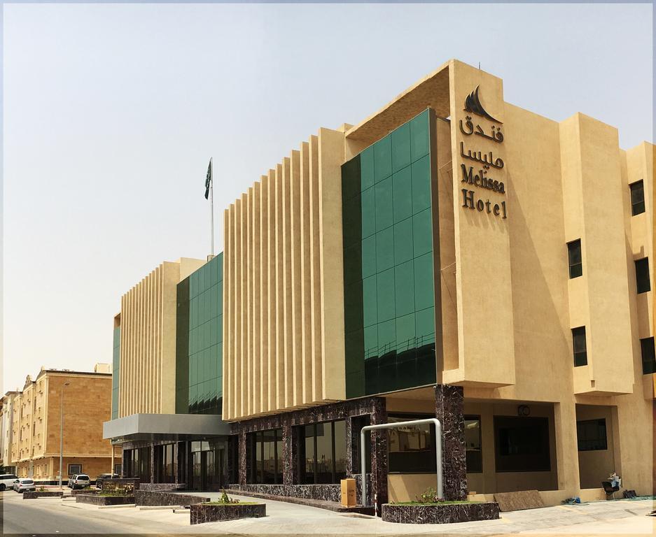 فندق ميليسا الرياض-1 من 25 الصور