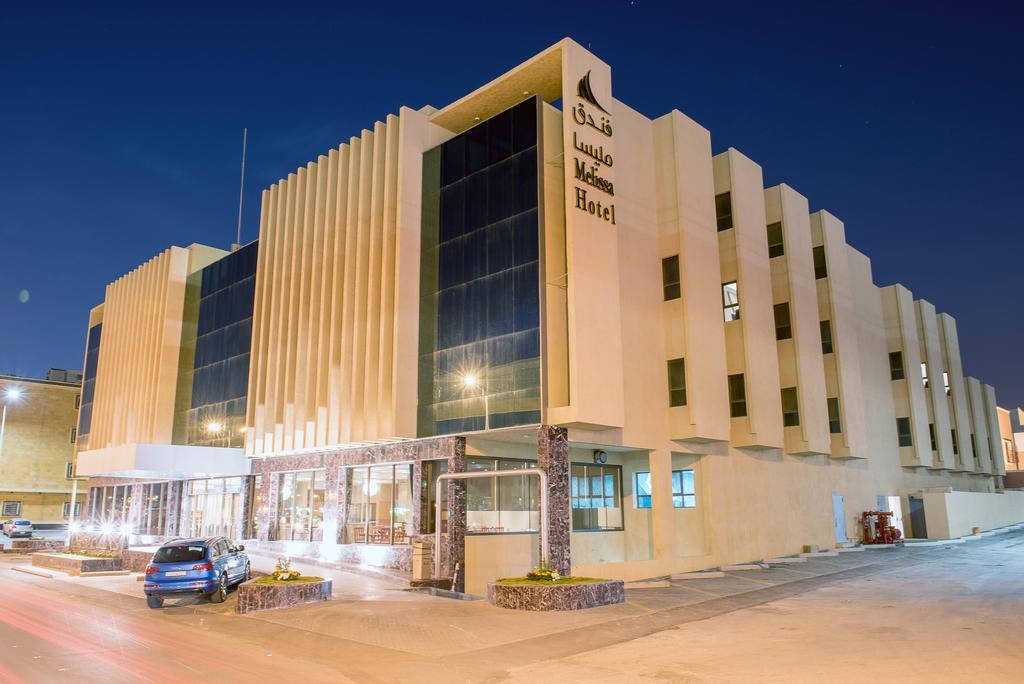 فندق ميليسا الرياض-2 من 25 الصور