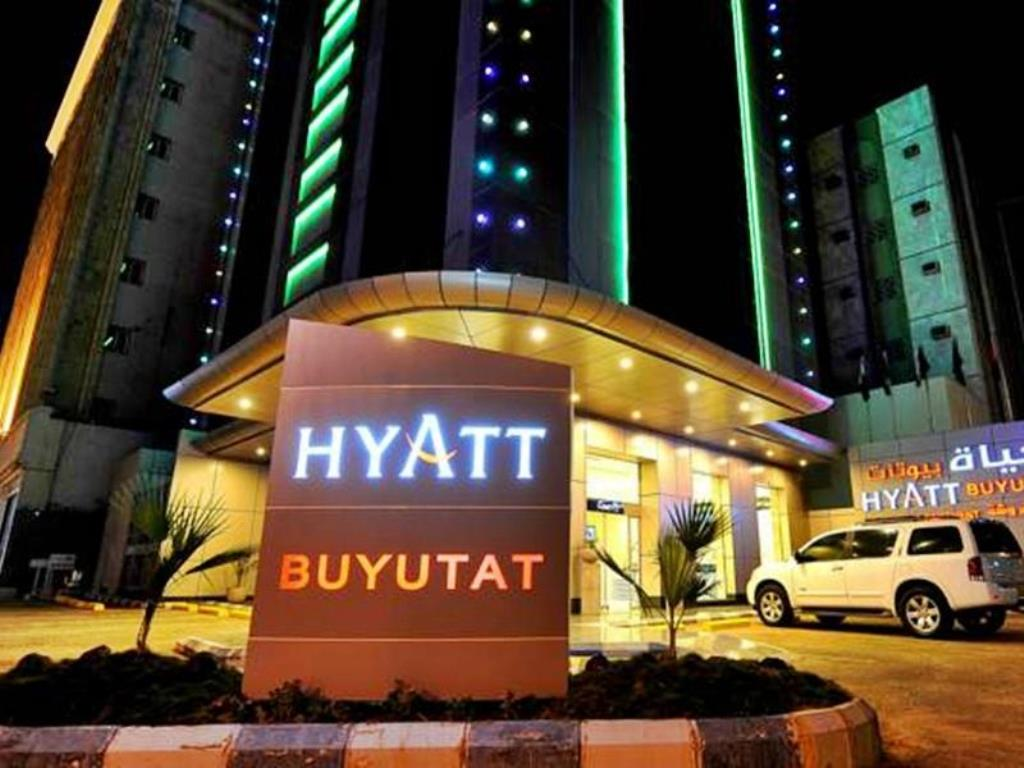 Hyatt Regency Riyadh Olaya-40 of 56 photos