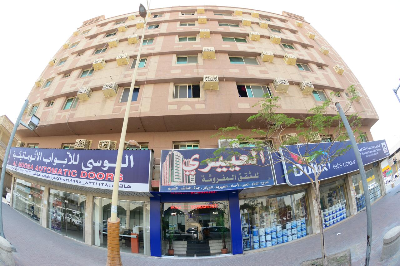 Al Eairy Apartments - Dammam 1
