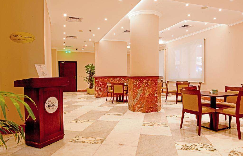 The Grand Plaza Hotel Smouha-25 of 42 photos