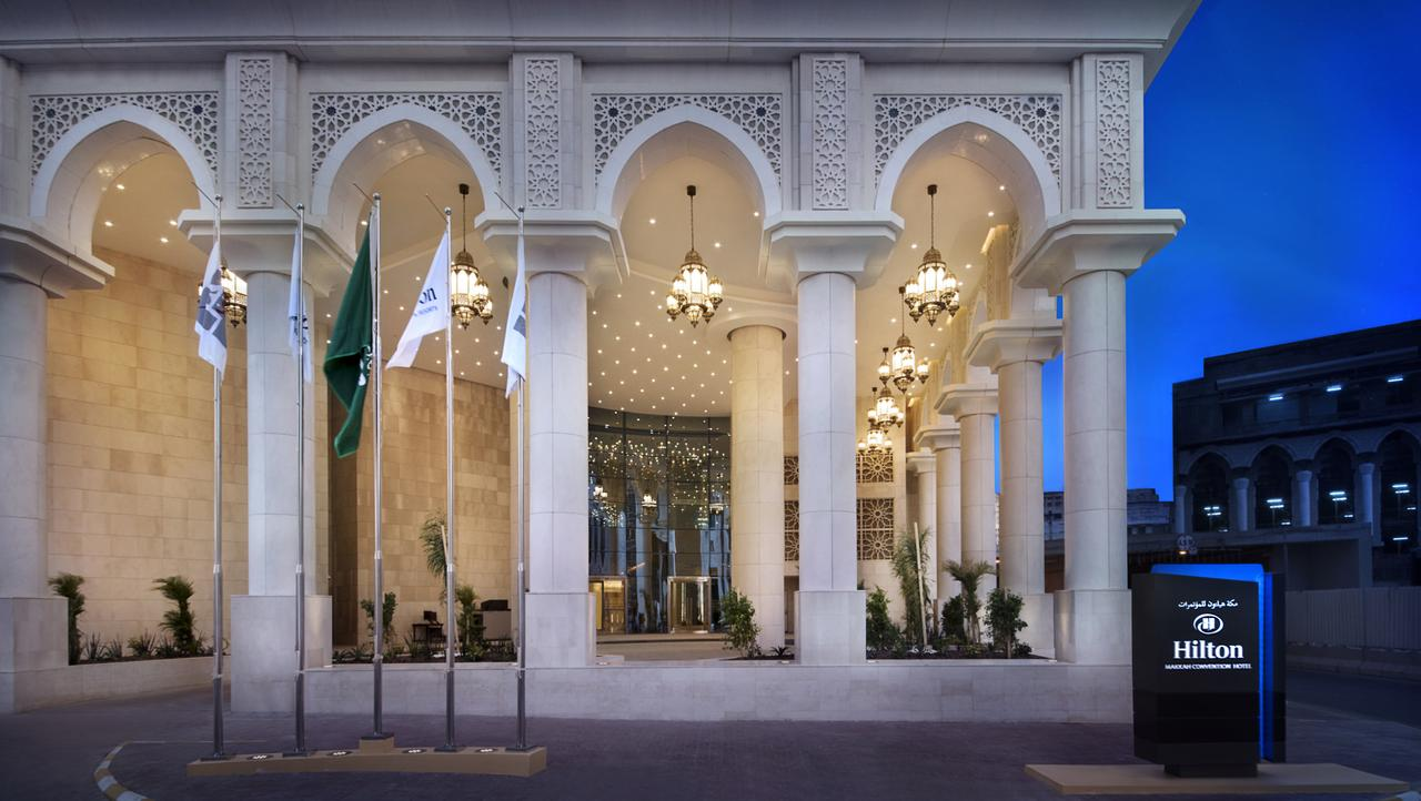 مكة هيلتون للمؤتمرات-46 من 47 الصور