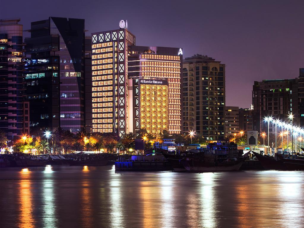 Al Bandar Arjaan Dubai Creek-1 من 45 الصور