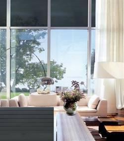 Linea fix vindusdekor Mayo grå 46 cm