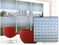 Linea fix vindusdekor blokker 46 cm