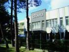 Centrum Geovita #1