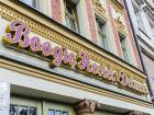 Boogie Hostel Deluxe fotografia 1