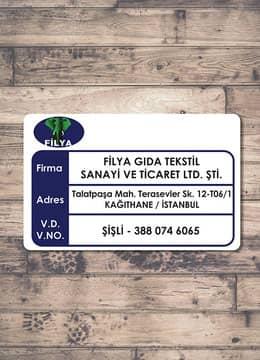 Реквизитная карточка