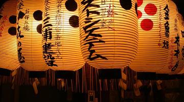 Viaggio di nozze in Giappone: 5 cose da fare
