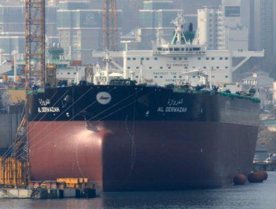 Al Derwazah tanker