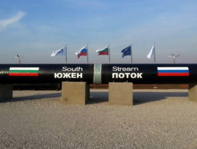The South Stream pipeline