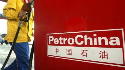 China's biggest oil and gas producer PetroChina has announced that it will cut capital spending by 10 percent to $43 billion and to divest more assets in 2015.