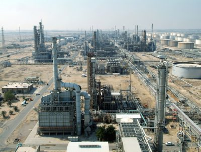 A KNPC refinery in Kuwait