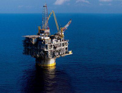 ExxonMobil Rig