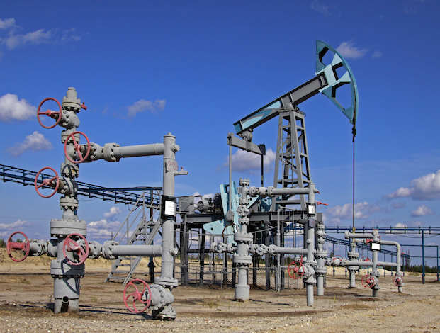 Ukraine to create $1 bln gas fund