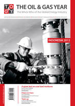 The Oil & Gas Year Indonesia 2012 Cover