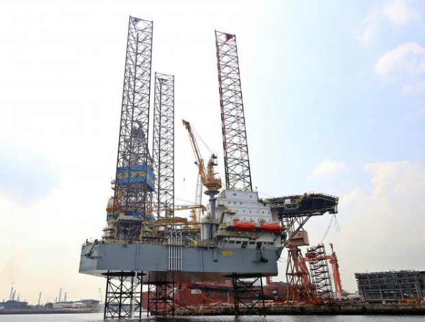 Maersk Drilling obtains new jackup
