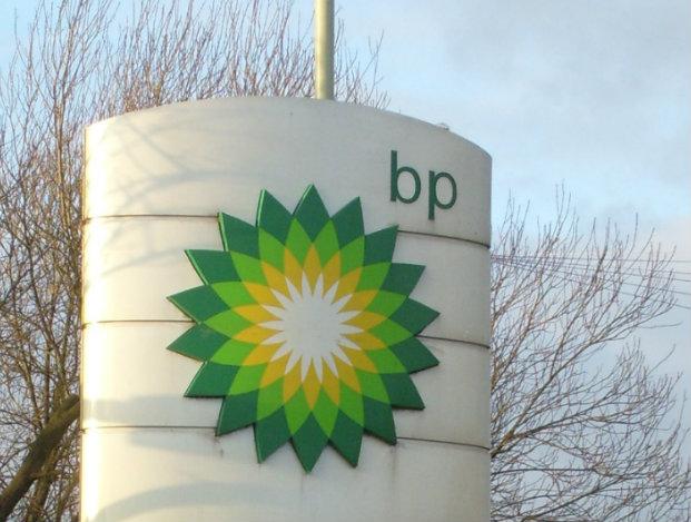 BP moves to explore Azerbaijan