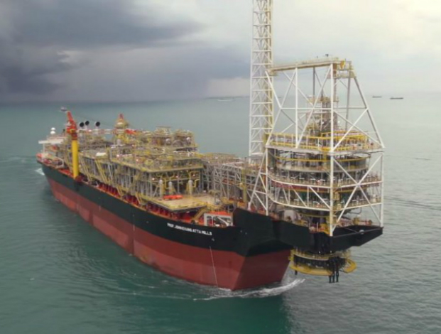Ghana opens oil bid pre-qualifications