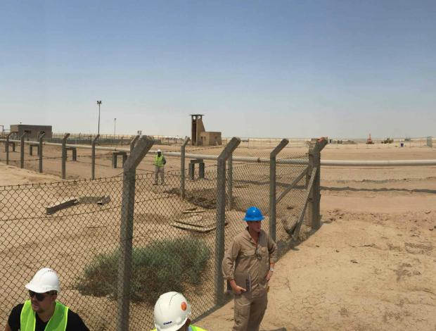 Shell closes sale of Iraqi field stake