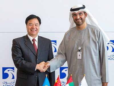ADNOC-CNPC meeting