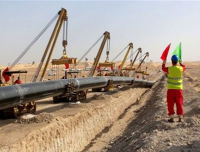 Abu Dhabi oil