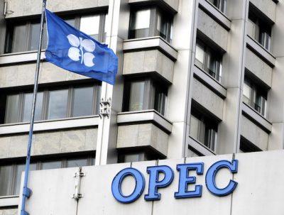 OPEC Headquarters
