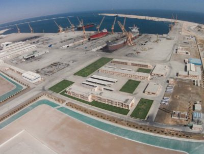 Duqm Refinery in Oman