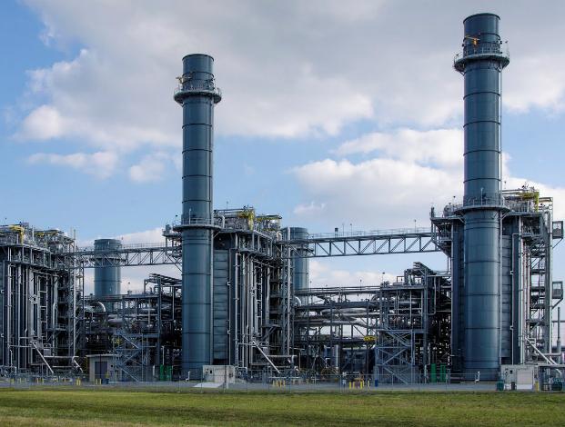 Forte Oil chairman eyes power subsidiary