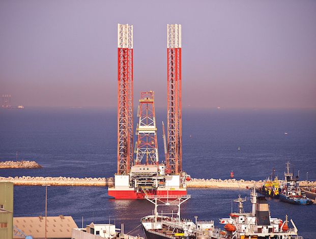 Sharjah in oil and gas auction