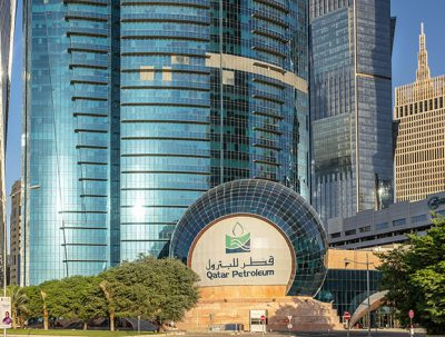 Qatar Petroleum HQ