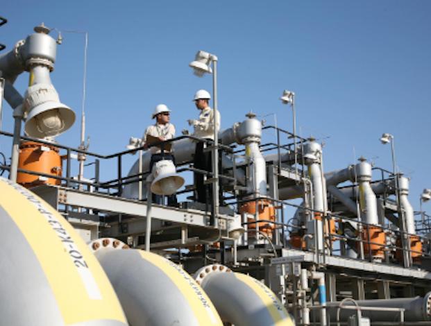 Saudi Arabia seeks $425 bln for infrastructure