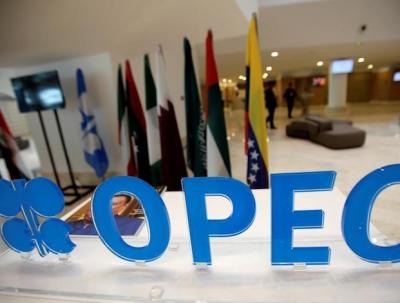 OPEC stock photo