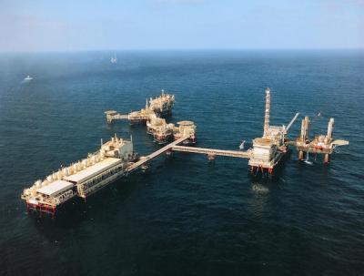 ADNOC offshore