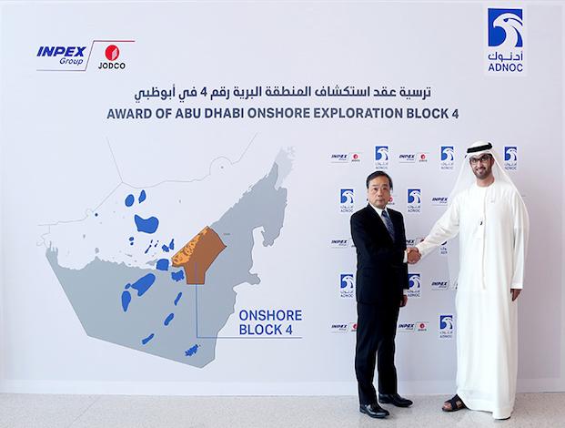 Inpex takes Abu Dhabi exploration block