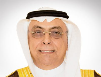 Arabian Geophysical and Surveying Company