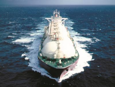 Russia LNG