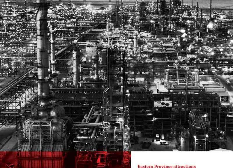The Oil & Gas Year Saudi Arabia 2020