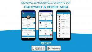 Νέες εφαρμογές Dating για το Android 2014