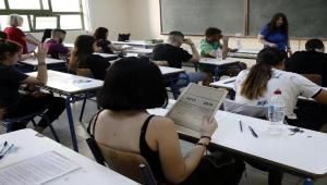 Σχολεία : Εκδόθηκε η υπουργική απόφαση για την παρακολούθηση μαθημάτων μέσω κάμερας