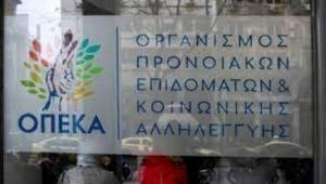 Παράταση προθεσμίας υποβολής αιτήσεων έως τις 18 Ιουνίου για τα προγράμματα ΛΑΕ/ΟΠΕΚΑ