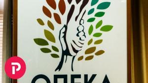 ΟΠΕΚΑ: Ξεκίνησε η παραλαβή των δελτίων για κοινωνικό και ιαματικό τουρισμό