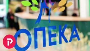 ΟΠΕΚΑ: Ποιοι οι δικαιούχοι δελτίων κοινωνικού ιαματικού τουρισμού, εκδρομών και θεάτρου